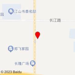 锦鲤东方养生会所