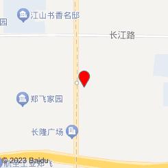 帝鸿阁影院式足道(大学路郑航街店)