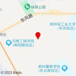 悦澜山足疗(天明路店)