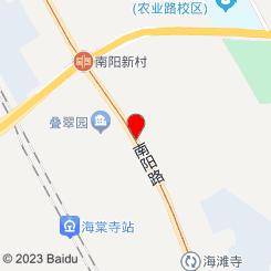 百花谷足浴养生会馆(南阳路旗舰店)