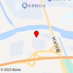 御之品足道(北大学城店)