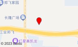 悦澜山足疗(沅江路店)