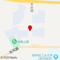 今夕酒吧(丰庆路店)