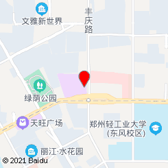 大象民谣酒馆(瀚海海尚店)