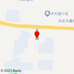 忆江南休闲养生会馆