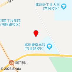 花未央养生Spa会所