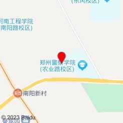 繁华沐足SPA足浴店(农业路店)