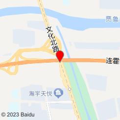汤盛温泉汗蒸(西区店)