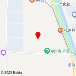 金玉轩SPA养生会所