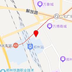 重庆富侨足浴(火车站红珊瑚大酒店店)