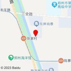 皇家豫尊足浴(三全路总店)