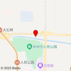 瑶池足道公馆(金水路店)