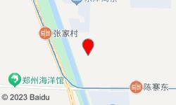 玉辰之元健康养生会馆(圆融茶城店)