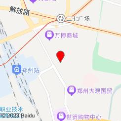 仙子足道(大同路店)