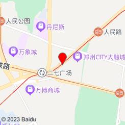 熊猫酒馆(光彩店)
