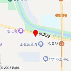 触觉新语推拿馆(正弘城旗舰店)