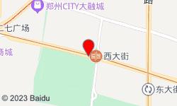 曼谷・泰SPA 泰式按摩(时代华庭店)