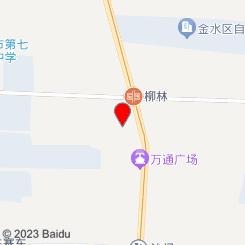 御泉足道(花园路店)