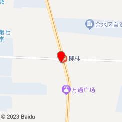 水芙蓉SPA(三全路店)