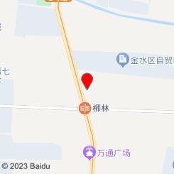 迎君足道(花园北路店)