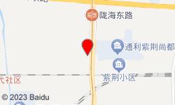 吾悦日式SPA养生会所