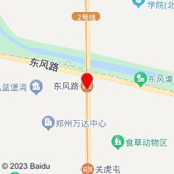 轻松驿站 按摩SPA
