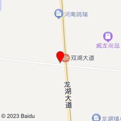 麦嘎嗨皮鸭KTV(华祥国贸店)
