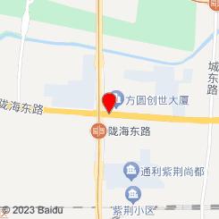 歌迷量贩KTV(陇海路店)