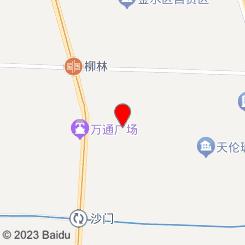 麦嘎量贩式KTV(天伦路店)