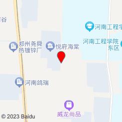 龙泉足浴休闲会所