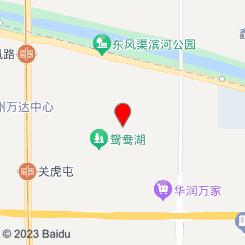 澜琦雅闻养生美容SPA(农科路店)