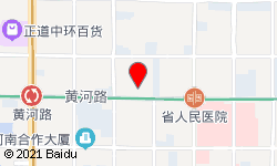 熙岸・按摩理疗馆