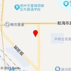 沐鑫足道(城东路店)