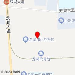 铂金KTV (龙湖店)