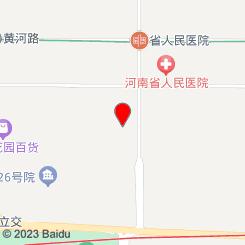 华夏良子(纬四路店)