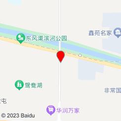 歌迷量贩KTV(经三路店)