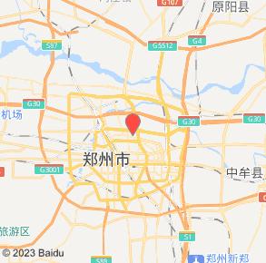 郑州兴合烟酒(鑫苑店)