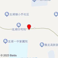 龙湖国际洗浴休闲会所