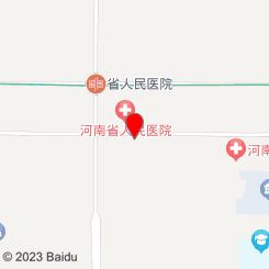 郭氏富侨(纬五路店)