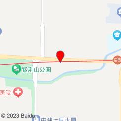 松岛spa养生公馆