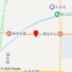 重庆足浴会所(郑汴路店)