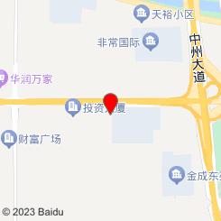 古特思足道(东明路店)