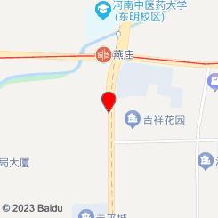 君翰国际健康养生会馆(未来路店)