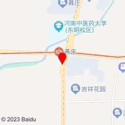 大浪淘沙(金水路店)