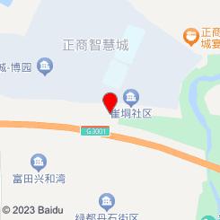 小仙女养生馆