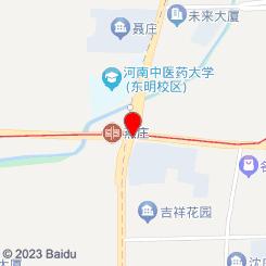 观澜足道(大浪淘沙店)