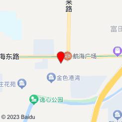 名媛坊SPA养生会馆