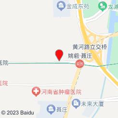天行健足道(文化路店)