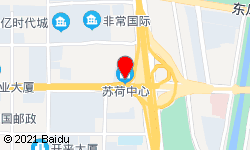 柳如・养生保健按摩会所