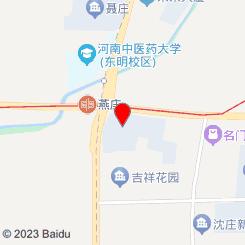 盈润轩SPA养生馆